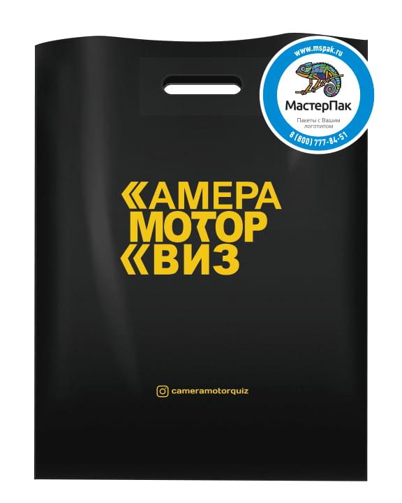 """Пакет ПВД с логотипом """"Камера Мотор Квиз"""", СПб, 70 мкм, 30*40, черный"""