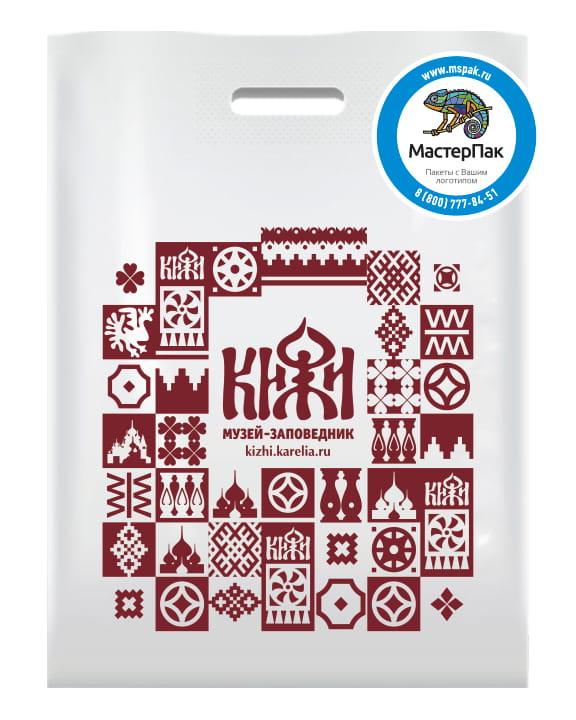 Пакет ПВД с логотипом Музей-заповедник Кижи, 70 мкм, 30*40, белый
