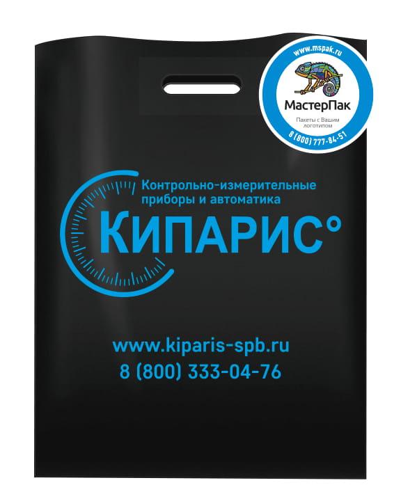 Пакет ПВД с логотипом Кипарис, СПб, 70 мкм, 30*40 см, черный