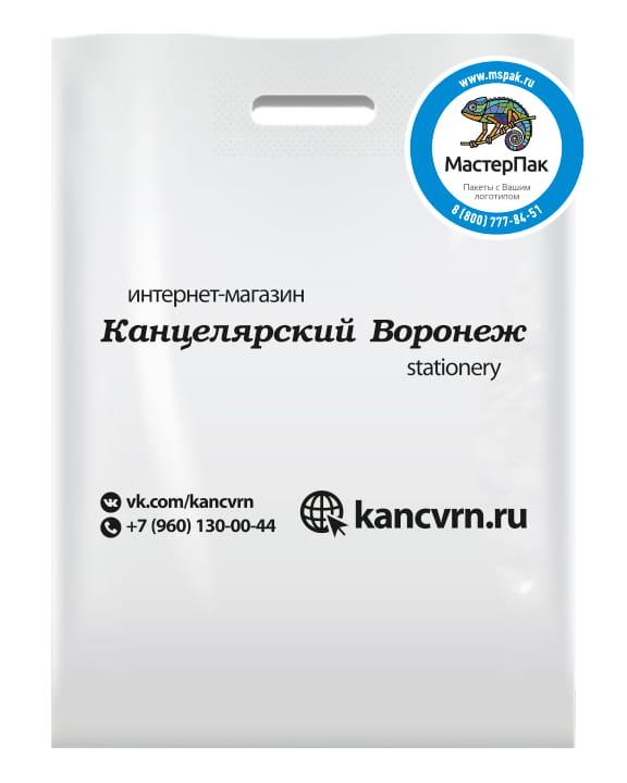 """Пакет ПВД для магазина """"Канцелярский Воронеж"""""""