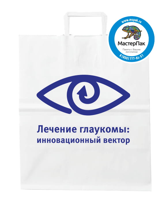 """Пакет бумажный, крафт с логотипом """"Лечение глаукомы: инновационный вектор"""""""