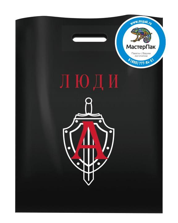 """Пакет ПВД с логотипом """"Люди А"""", черный"""