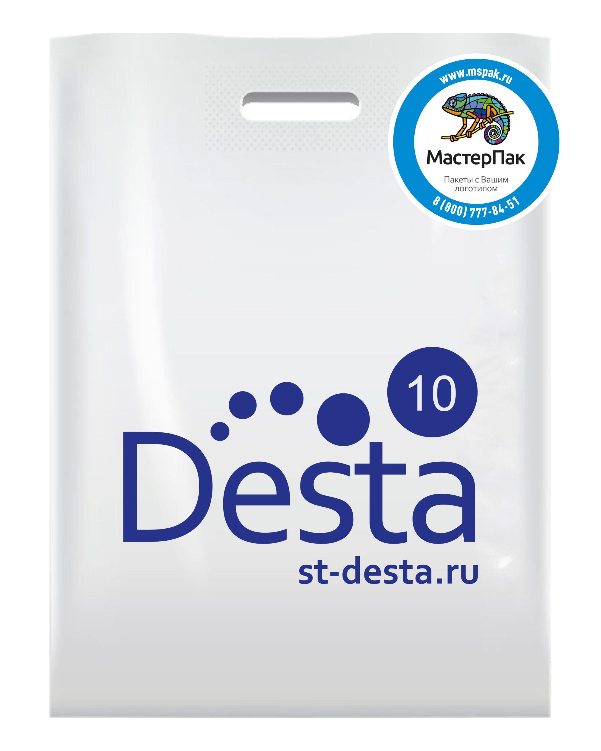 Пакет ПВД с вырубной ручкой и логотипом Desta, Москва