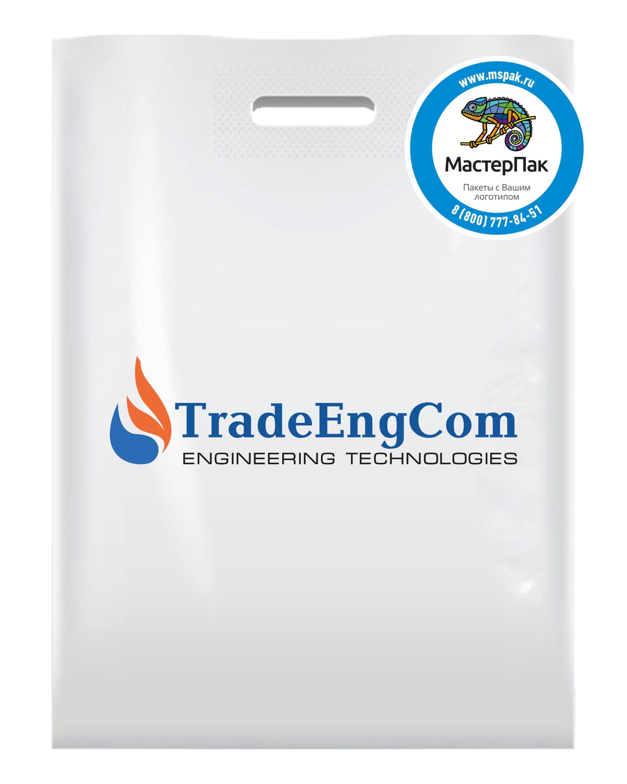 Пакет ПВД с прорубной ручкой и логотипом TradeEngCom, 70 мкм