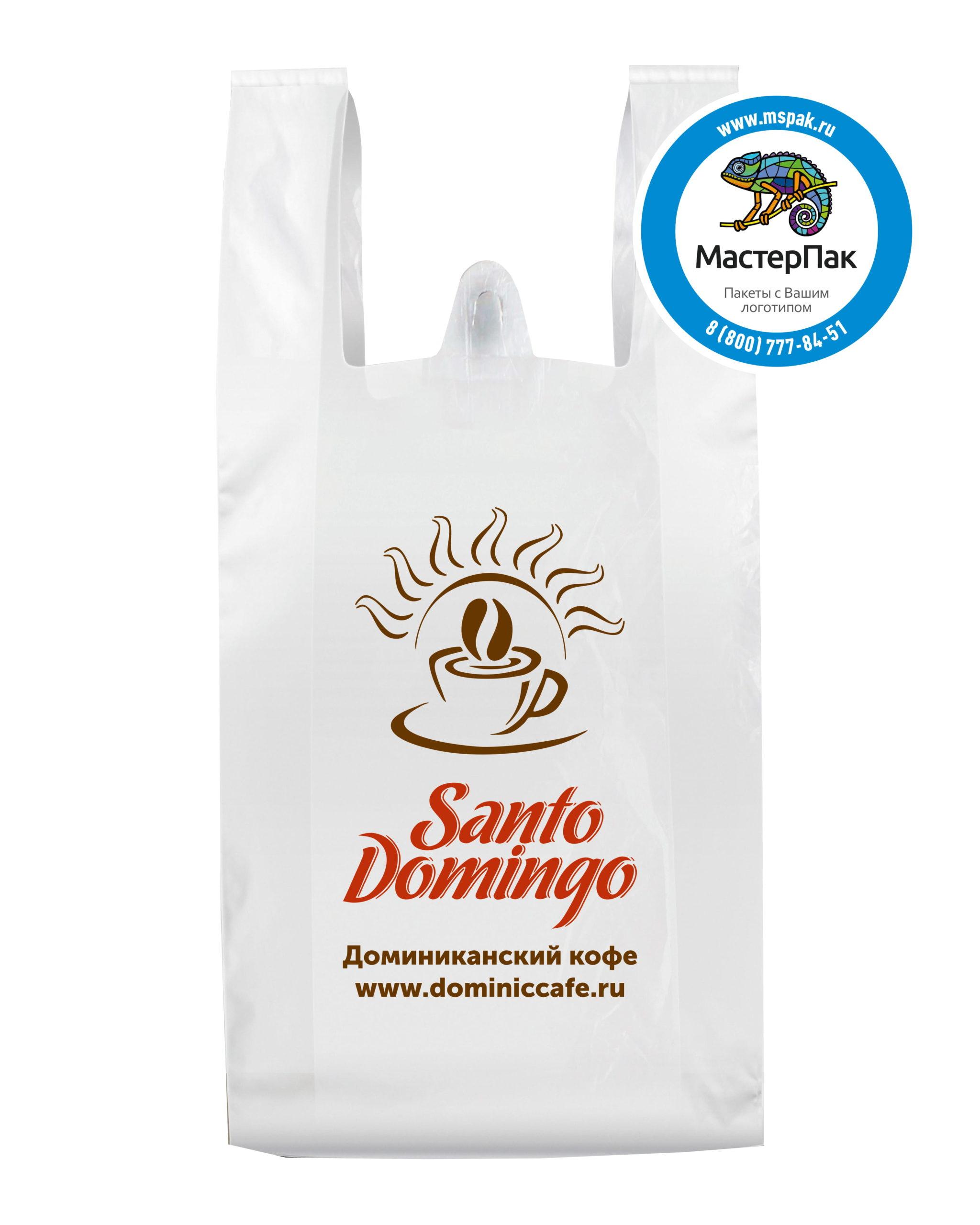 "Пакет-майка ПНД с логотипом ""Santo Domingo"" (флексопечать, 40*60, 23 мкм), Москва"