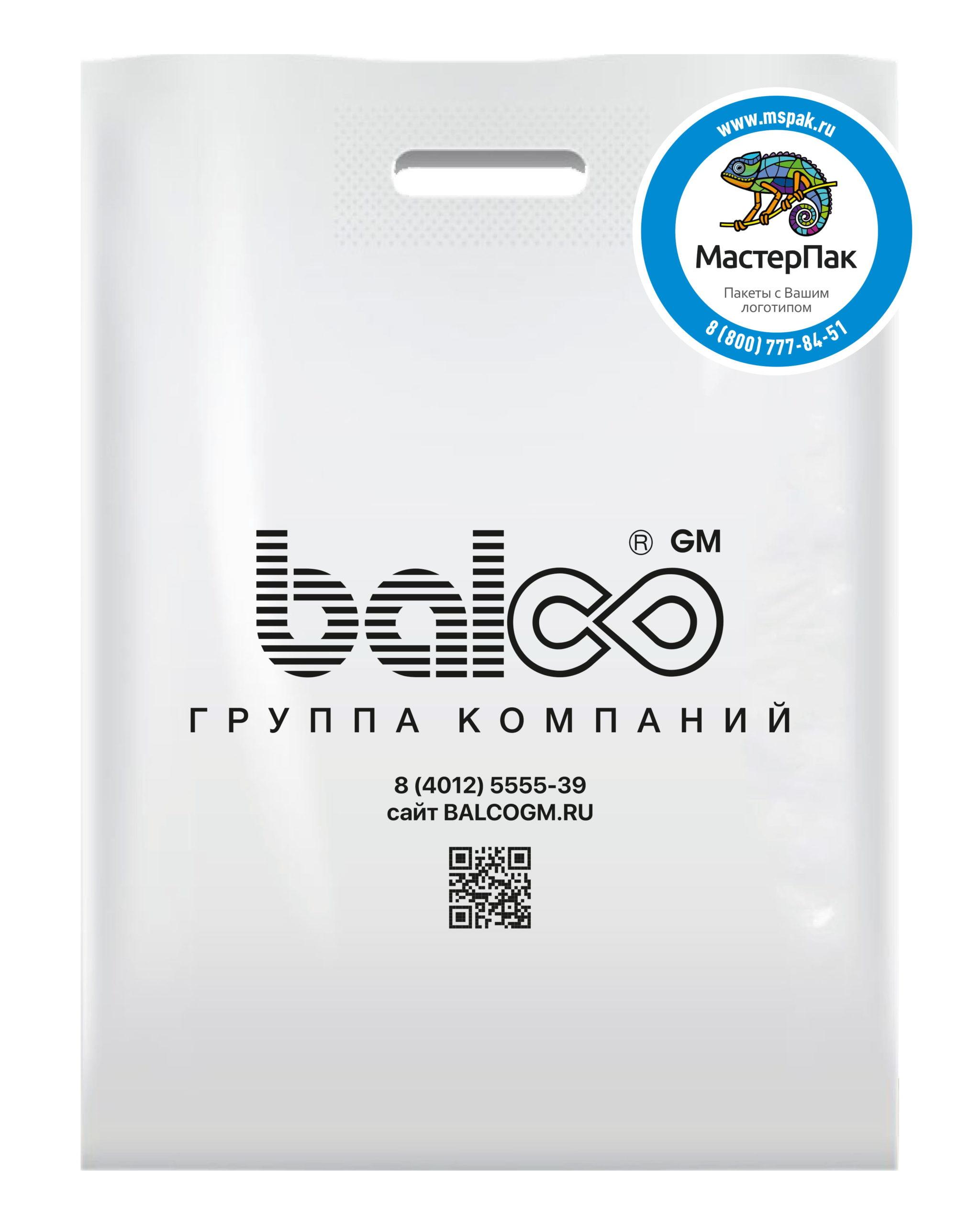 Пакет ПВД с вырубной ручкой и логотипом Balko под заказ