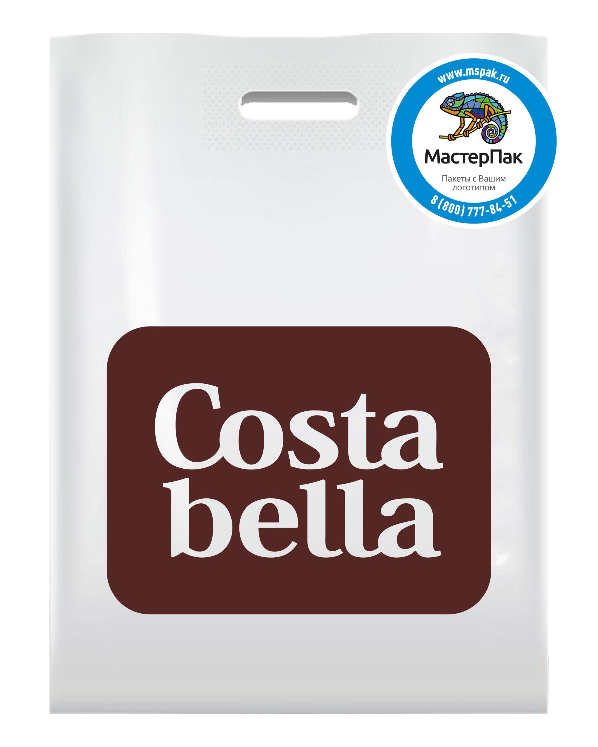 Пакет ПВД с вырубной ручкой и логотипом Costa bella, Санкт-Петербург