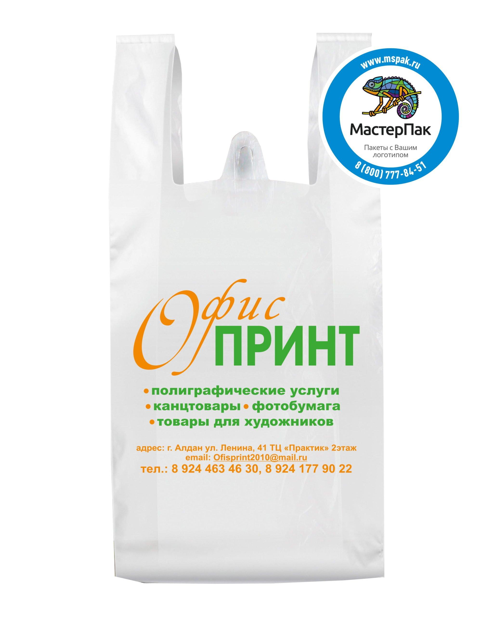Пакет-майка ПНД с логотипом «Офис Принт» (флексопечать, 40*60)