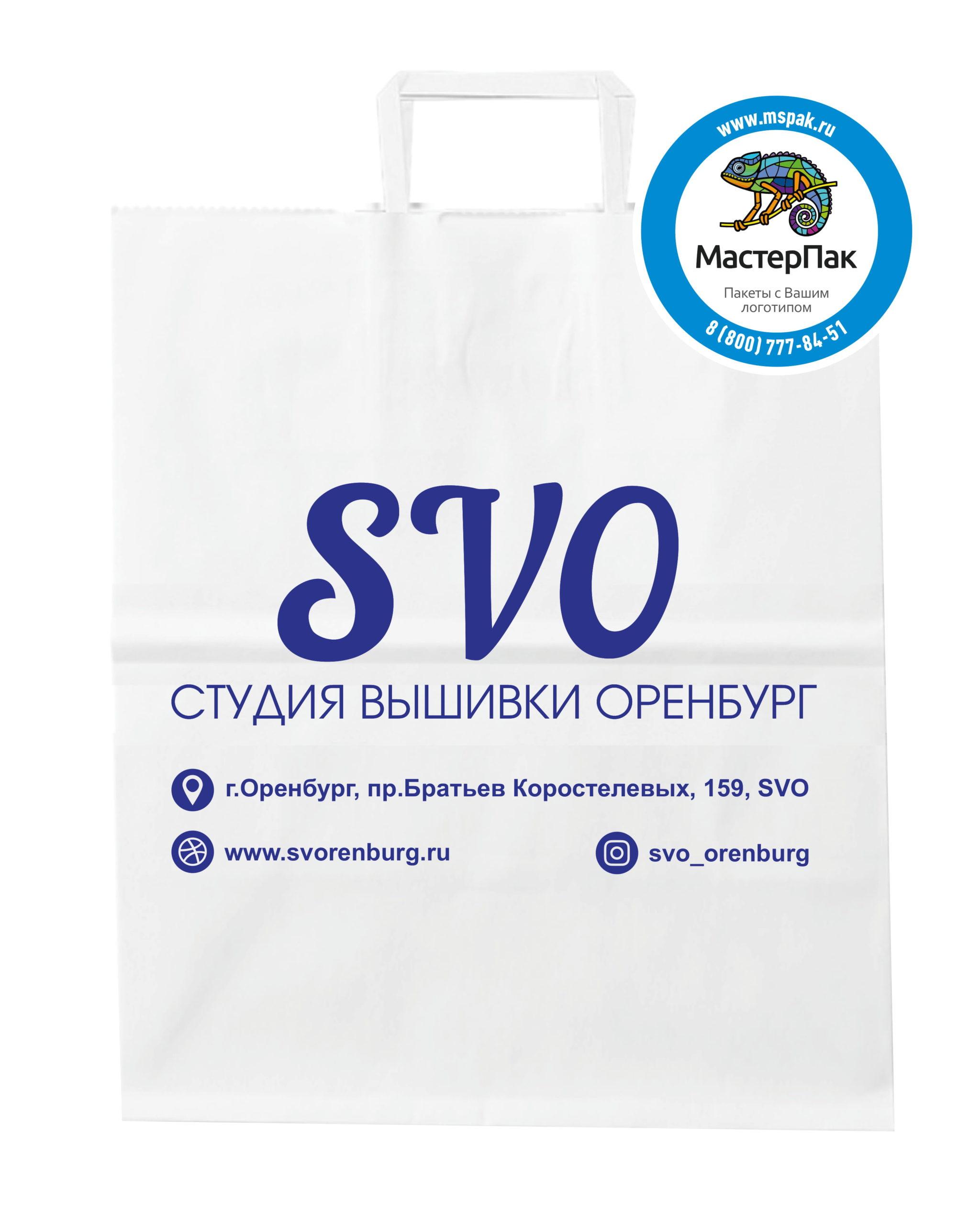 "Пакет крафт, белый с логотипом ""Студия вышивки SVO"", Оренбург"
