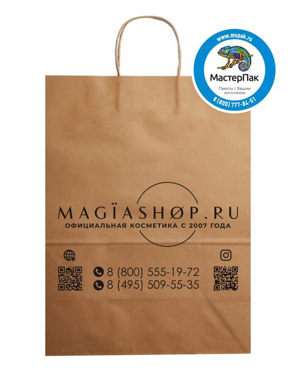 Пакет крафт, бурый с логотипом Magiashop.ru, Москва, крученые ручки