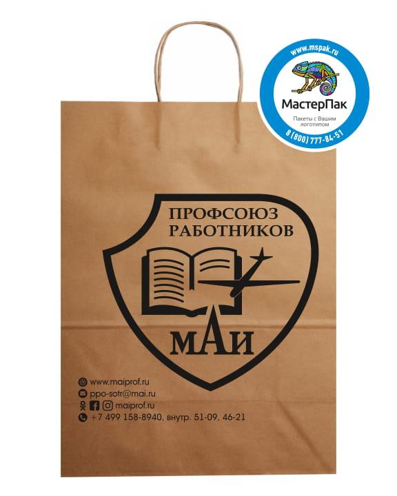 """Пакет крафт, бурый с логотипом """"Профсоюз работников МАИ"""", Москва, крученые ручки"""