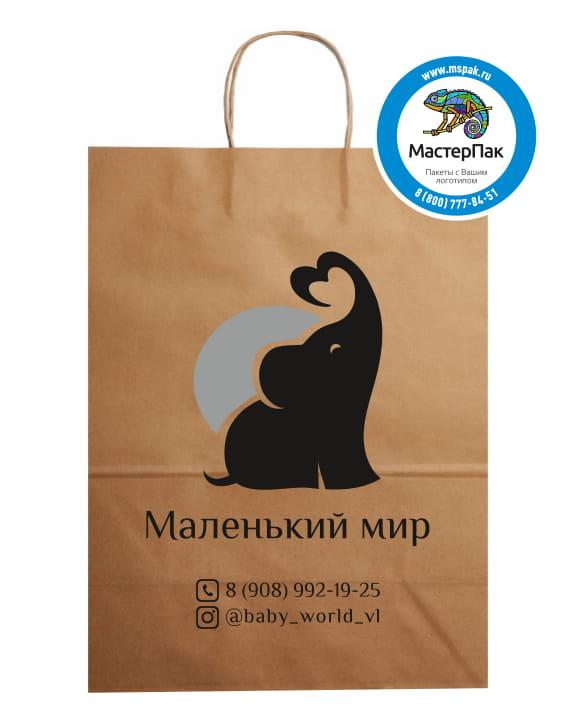 Пакет крафт, бурый с логотипом «Маленький мир», Владивосток, 24*28 см, крученые ручки
