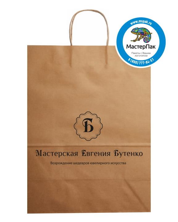"""Пакет крафт, бурый с логотипом """"Мастерская Евгения Бутенко"""", Москва, 29*40 см, крученые ручки"""
