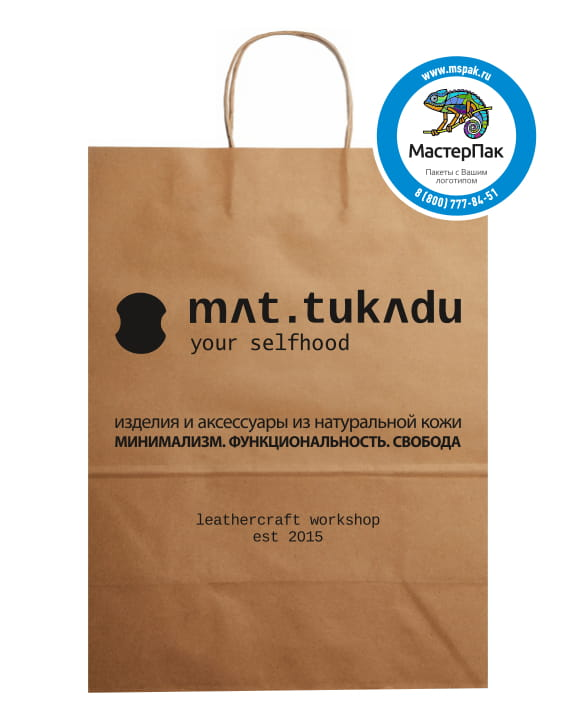 Пакет крафт, бурый с логотипом mat.tukadu, 29*40 см, крученые ручки