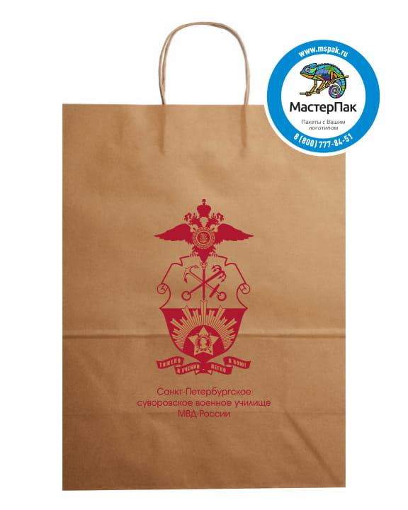 Пакет крафт, бурый с логотипом Суворовское училище, СПб, 29*40 см, крученые ручки