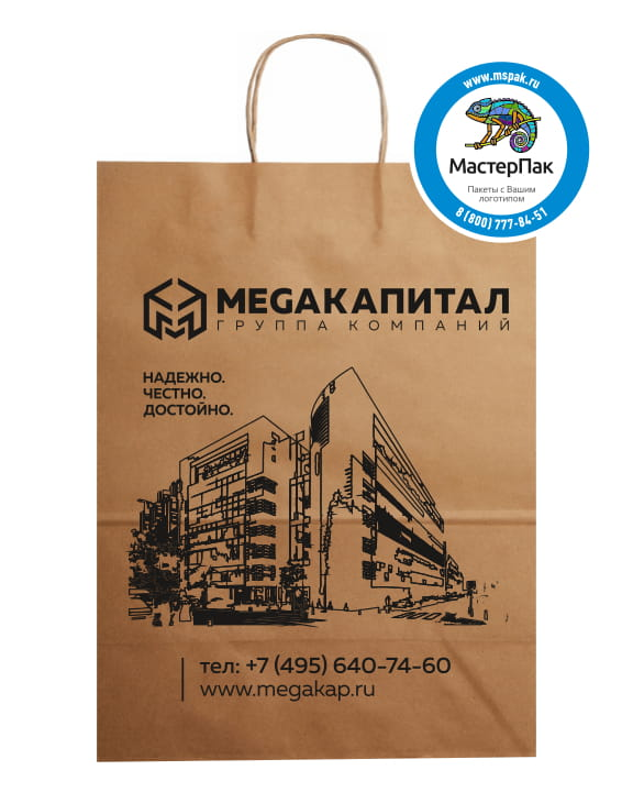 Пакет крафт, бурый с логотипом MEGAКапитал, Москва, 29*40 см, крученые ручки
