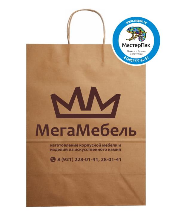 Пакет крафт, бурый с логотипом МегаМебель, Петрозаводск, 29*40 см, крученые ручки