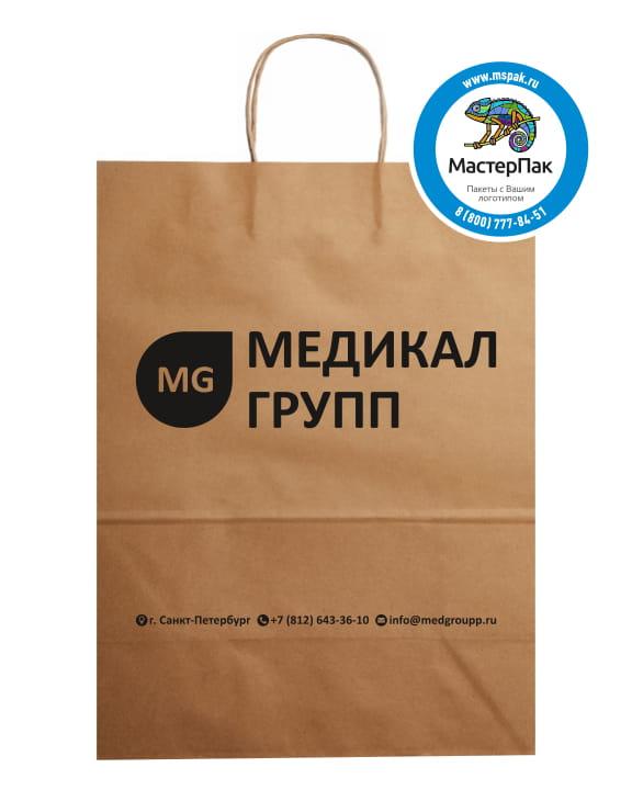 Пакет крафт, бурый с логотипом Медикал Групп, СПб, 29*40 см, крученые ручки