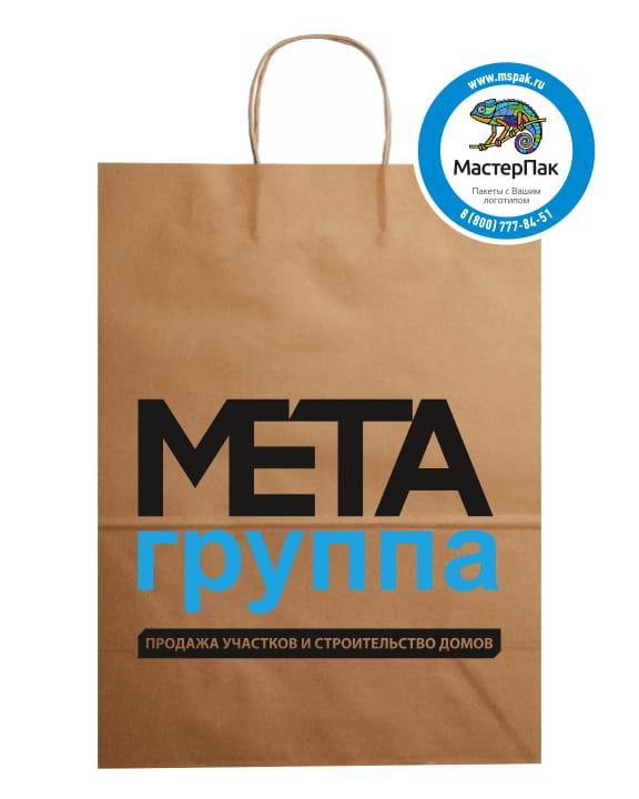 """Пакет крафт, бурый с логотипом """"МЕТА Группа"""", Екатеринбург, 29*40 см, крученые ручки"""