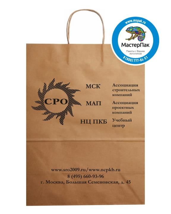 Пакет крафт, бурый с логотипом СРО, Москва, 29*40 см, крученые ручки