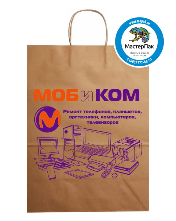 Пакет крафт, бурый с логотипом МОБиКом, Норильск, 29*40 см, крученые ручки