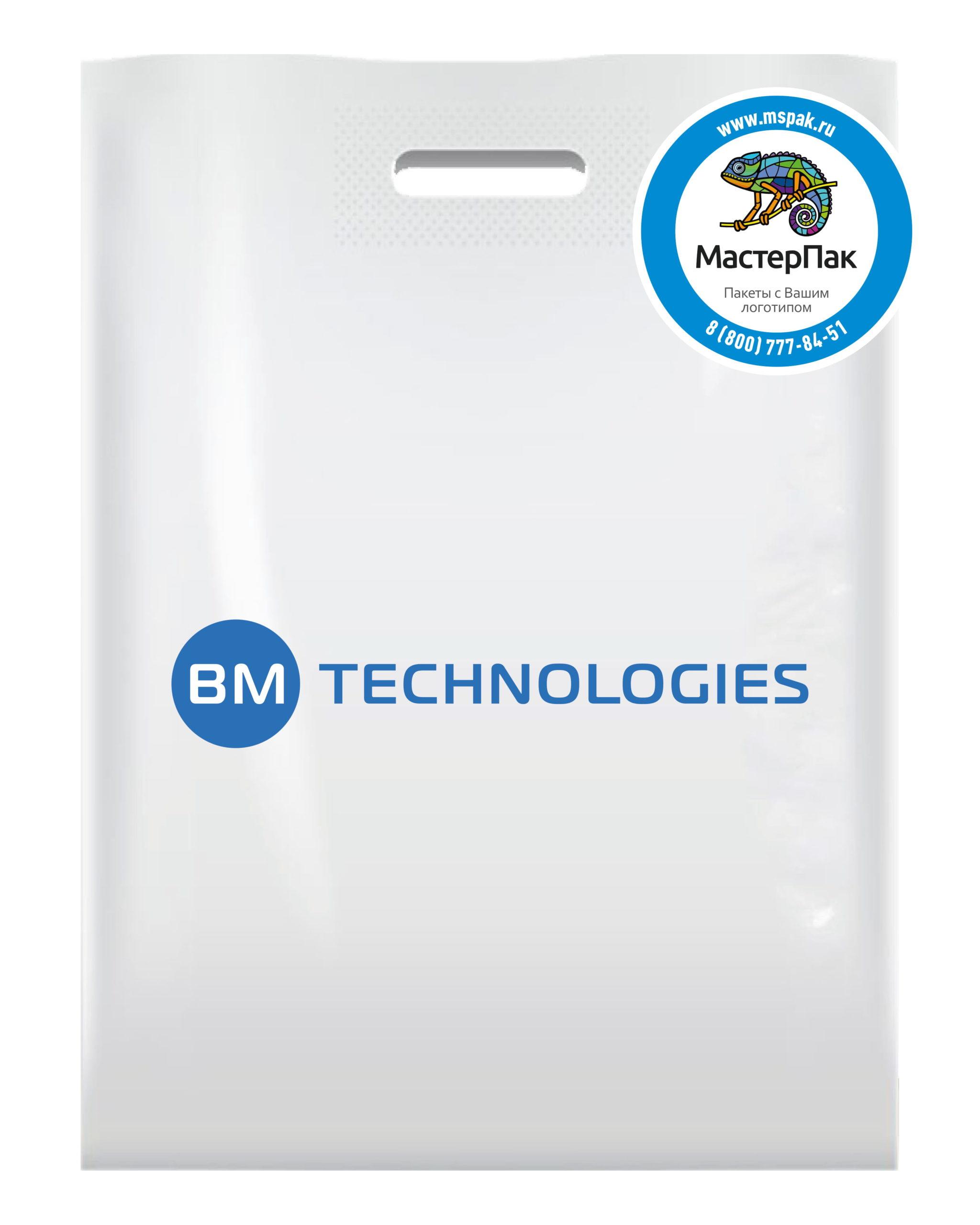Пакет ПВД с вырубной ручкой и логотипом BM Technologies, Москва