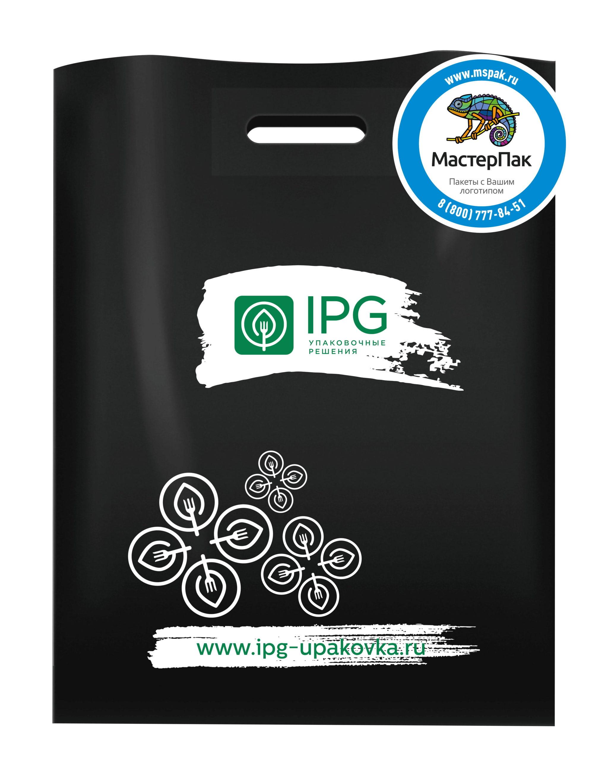 Пакет ПВД с вырубной ручкой и логотипом IPG, 70 мкм, 36*45 см