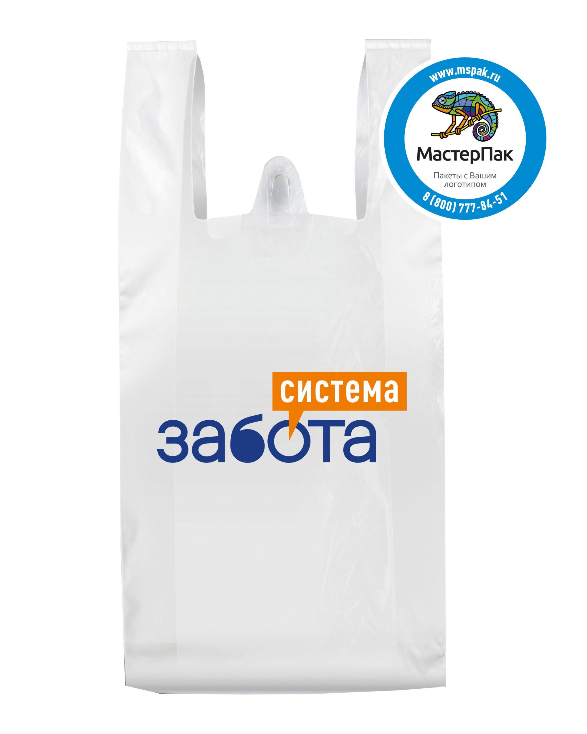 """Пакет-майка ПНД с логотипом """"Система Забота"""", Спб (флексопечать, 40*60)"""