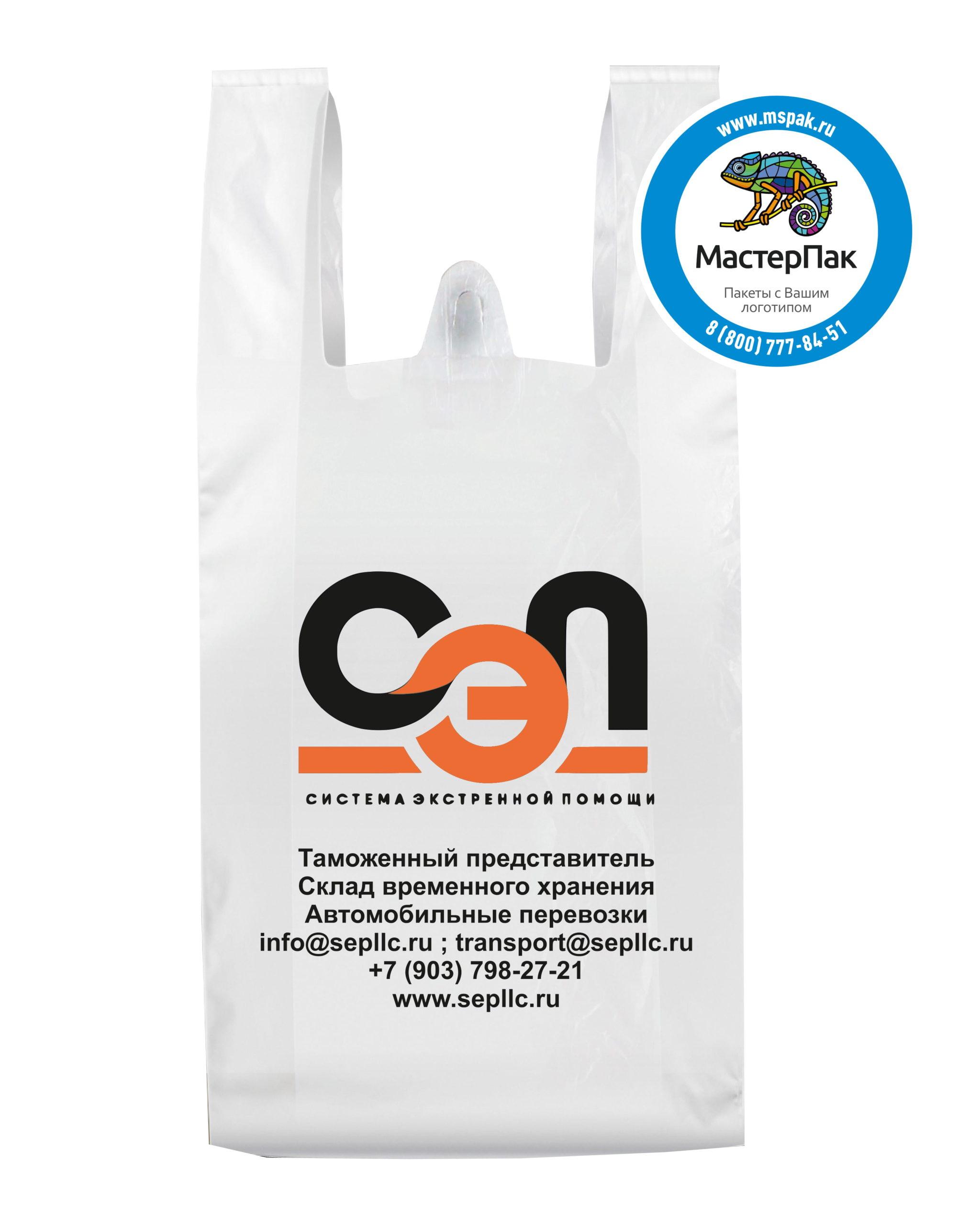 Пакет-майка ПНД, белый, с логотипом СЭП, 23 мкм, 30*60