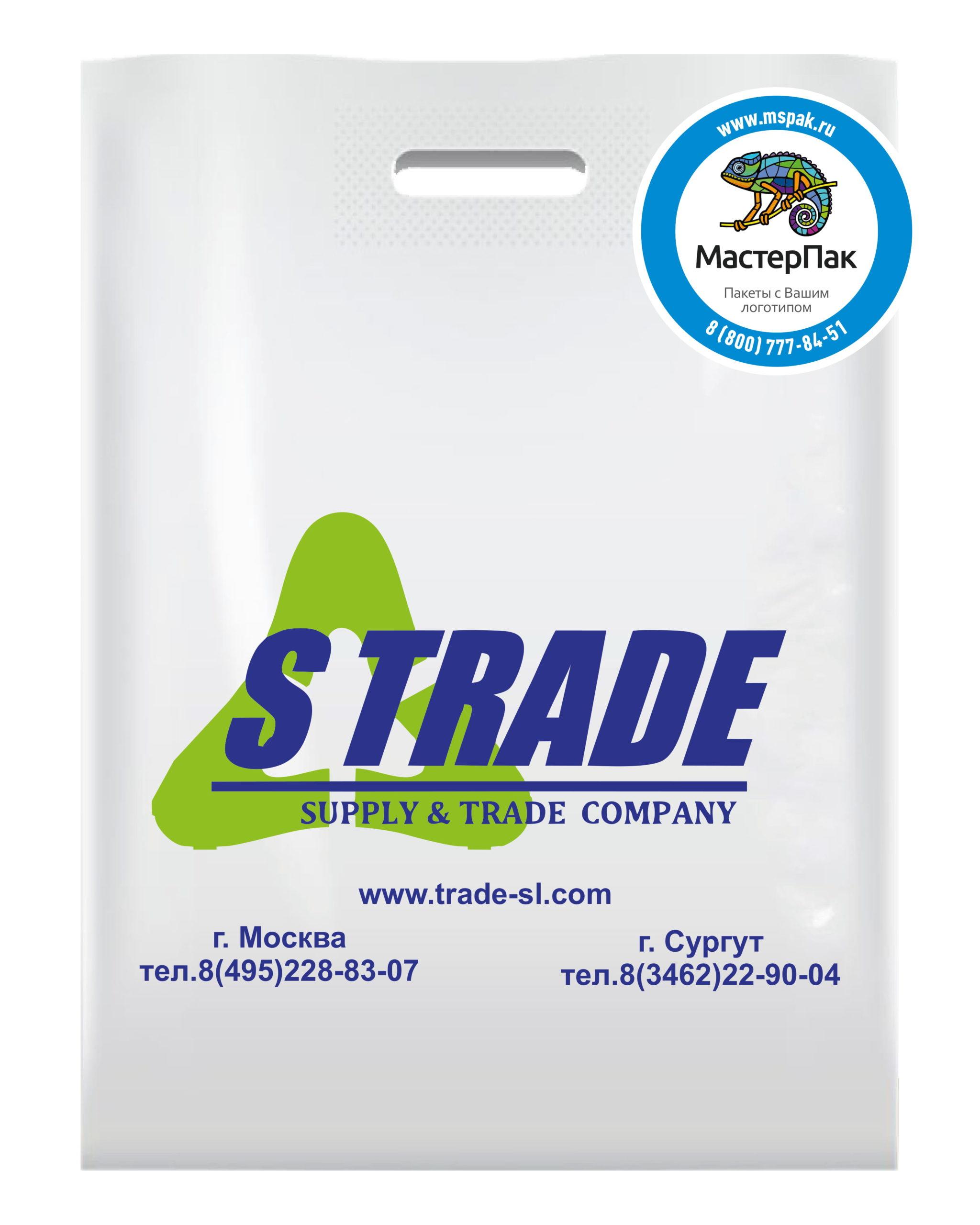 Пакет ПВД с вырубной ручкой и логотипом S Trade