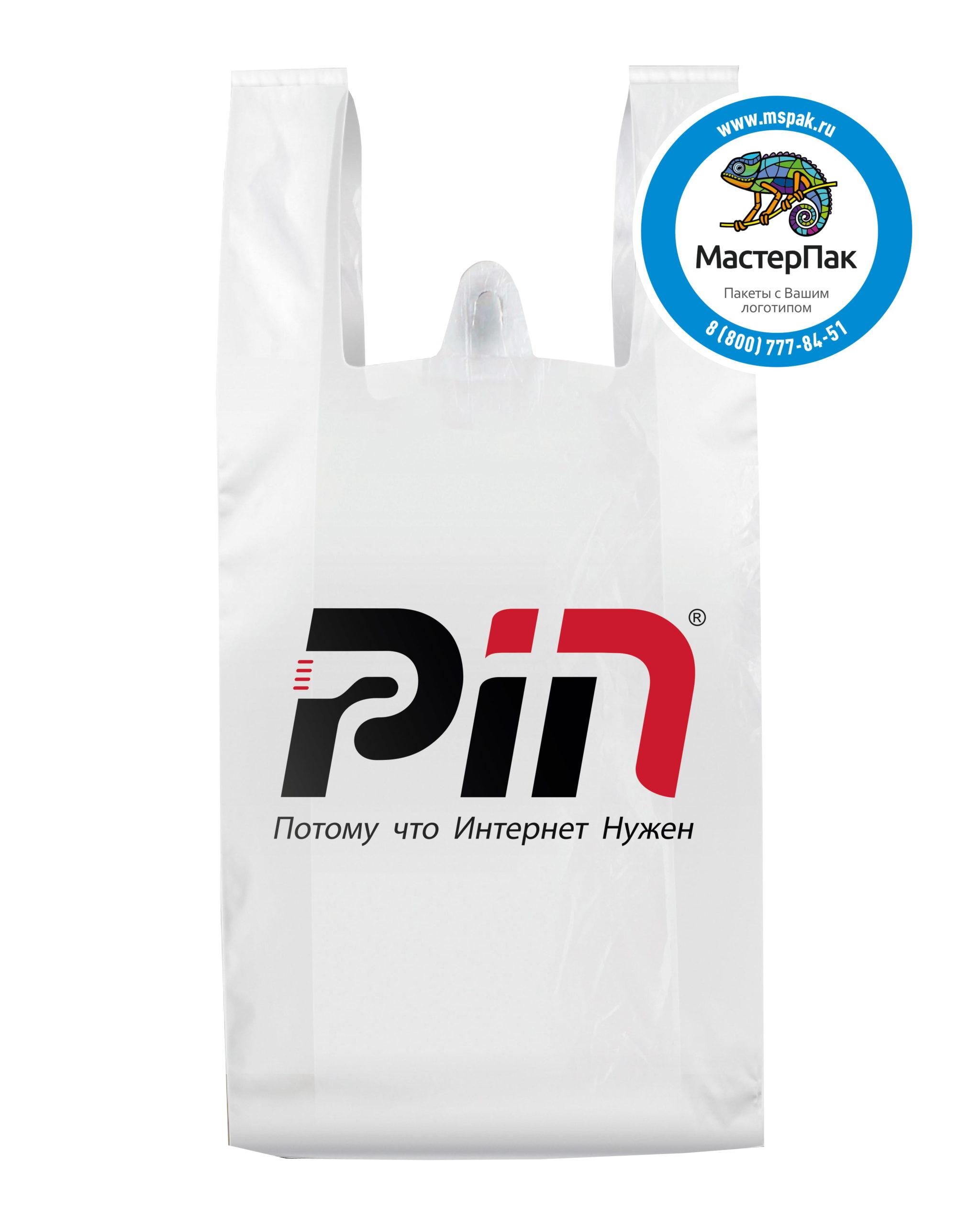 Пакет-майка ПНД с логотипом PIN, г. Калининград, 40*20 см, 23 мкм