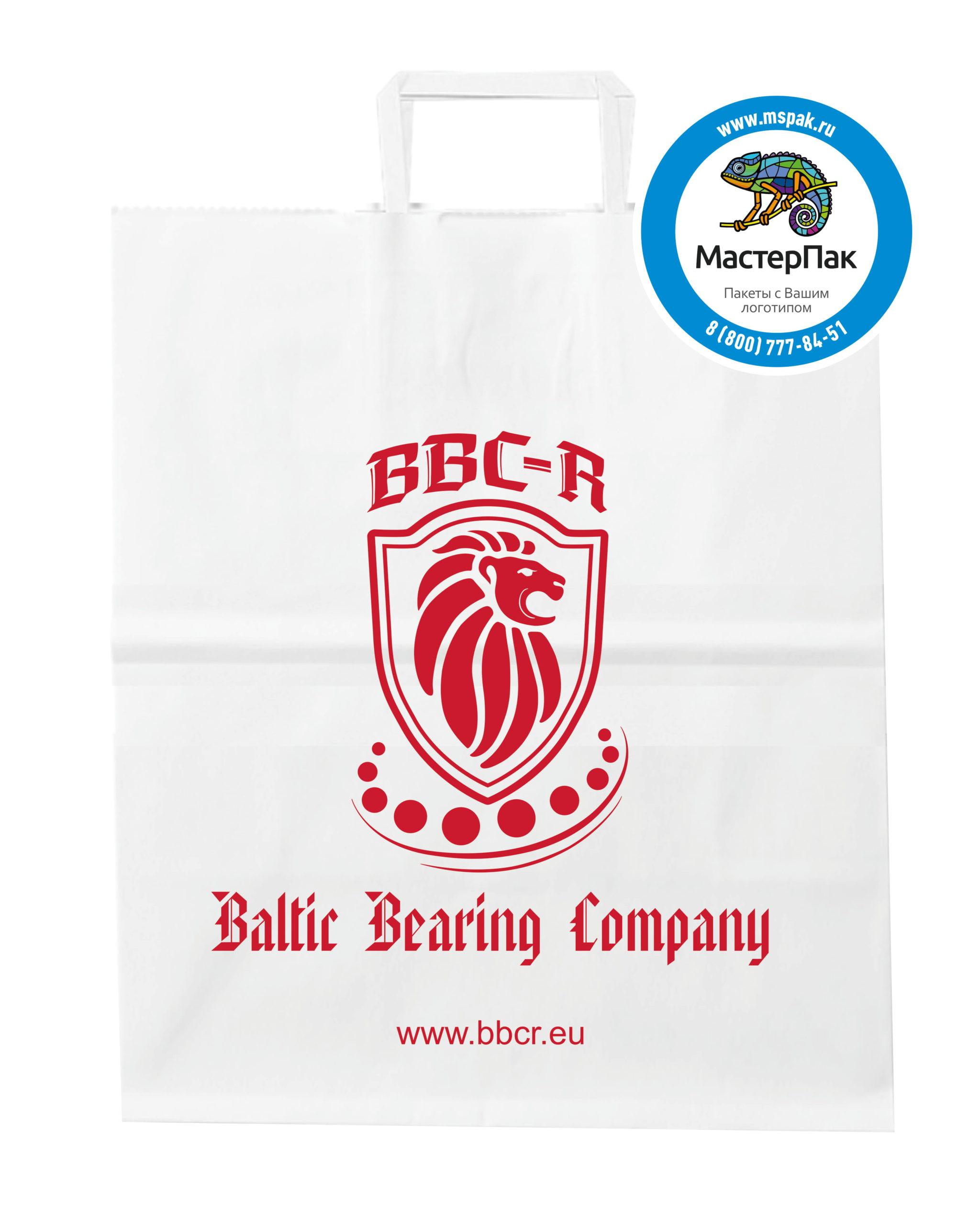 Пакет крафт, белый с логотипом Baltic Bearing Company