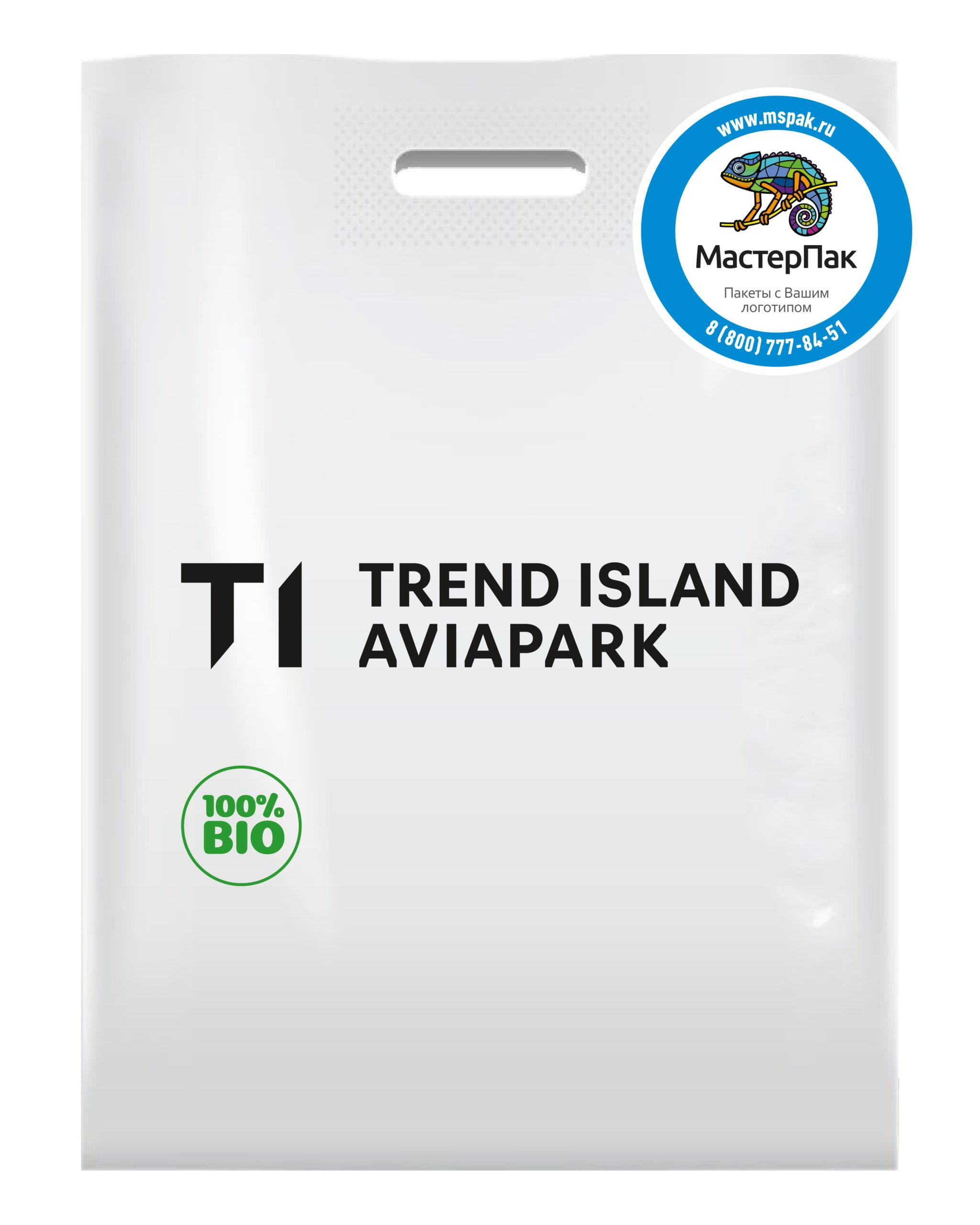 Пакет ПВД с вырубной ручкой и логотипом Trend Island Aviapark, Москва