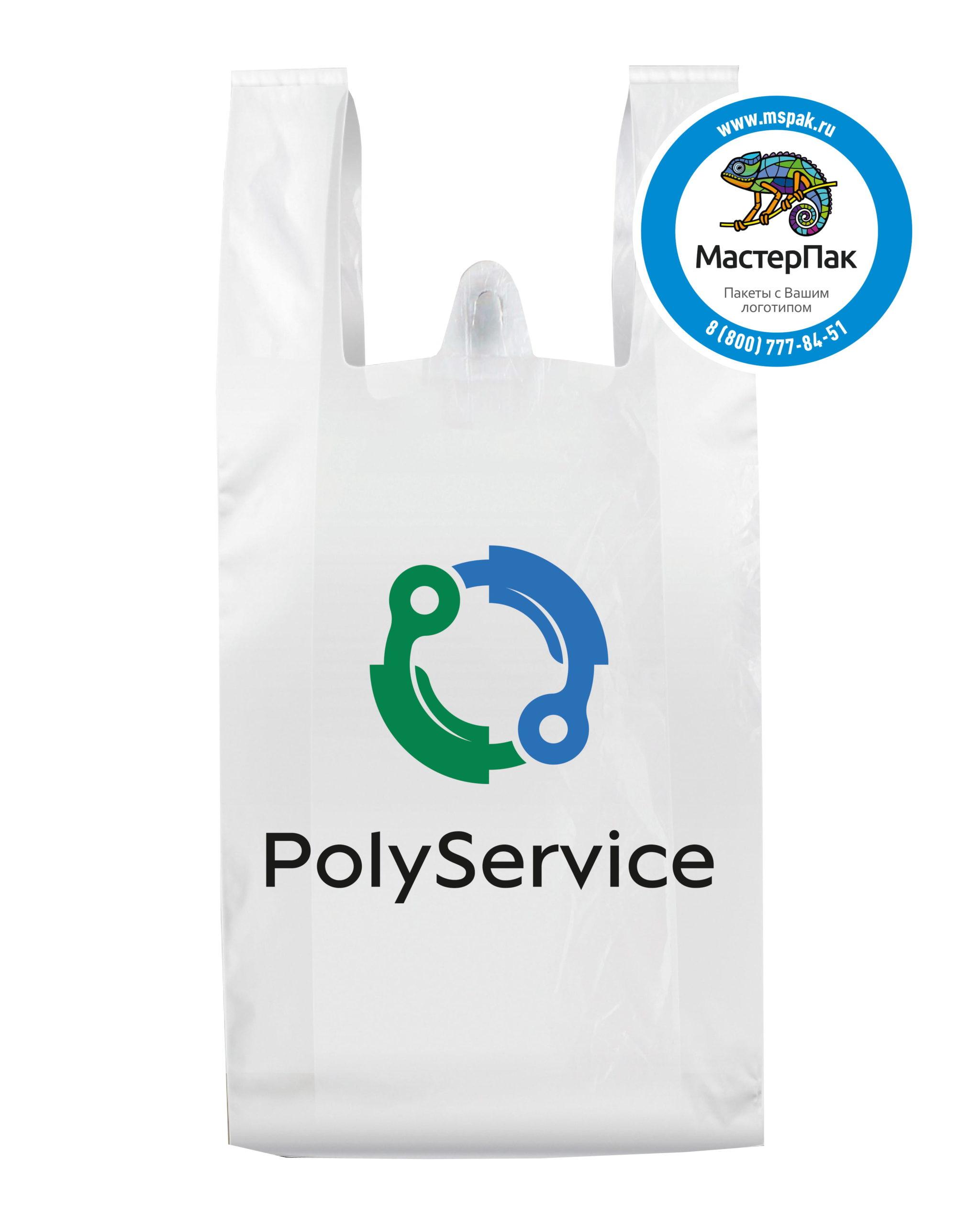 Пакет-майка ПНД с логотипом PolyService, Москва