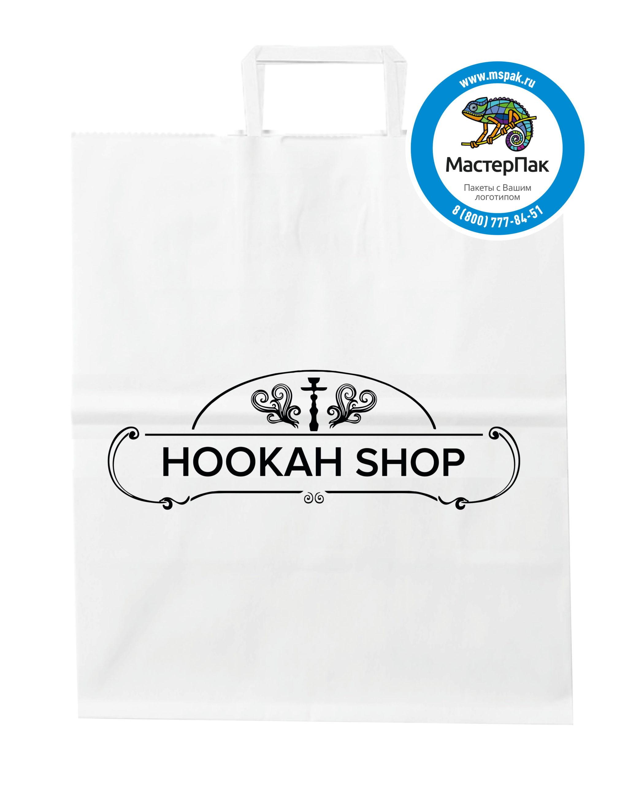 Пакет бумажный, белый с логотипом Hookah shop, плоские ручки