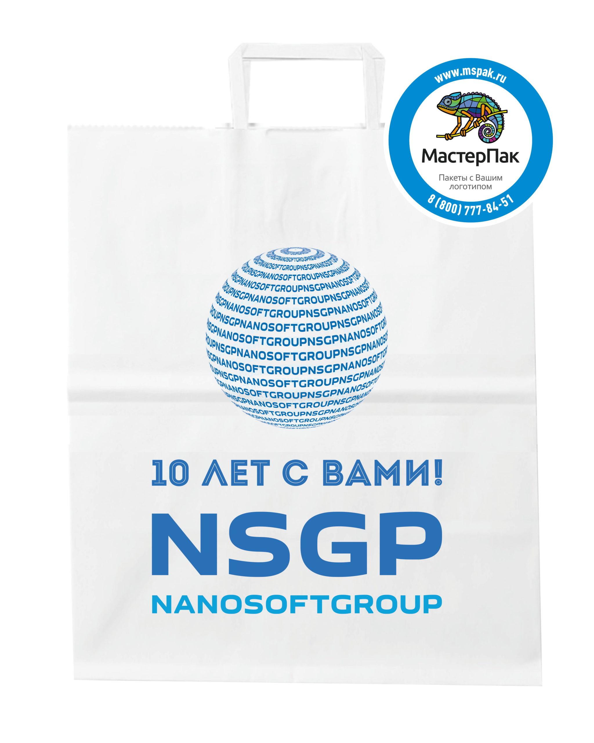 Пакет бумажный, белый с логотипом NanoSoftGroup, Москва