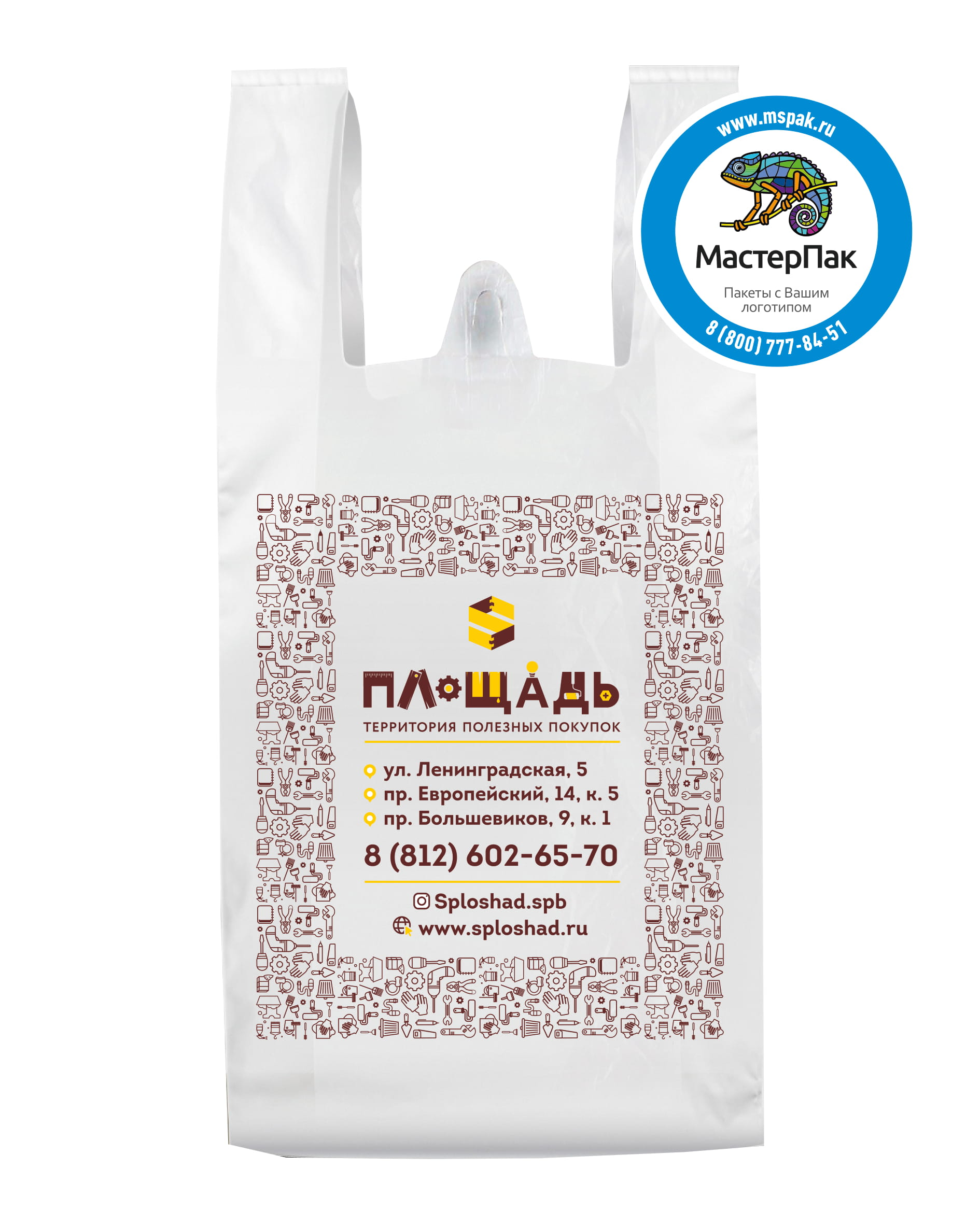 Пакет-майка ПНД, белый, с логотипом Площадь, 27 мкм, 40*60, Спб