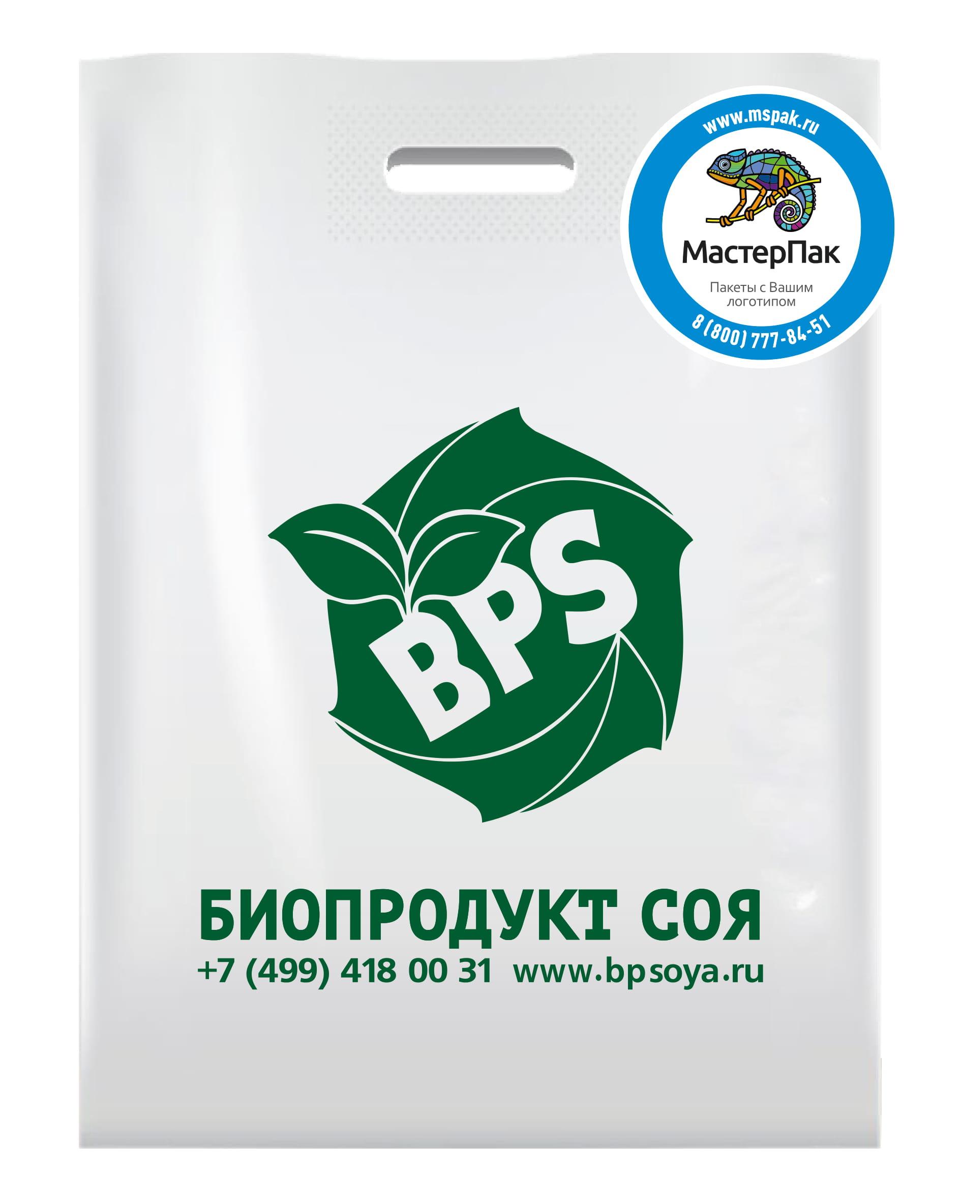 Пакет ПВД с вырубной ручкой и логотипом BPS, Москва, 38*50, 70 мкм