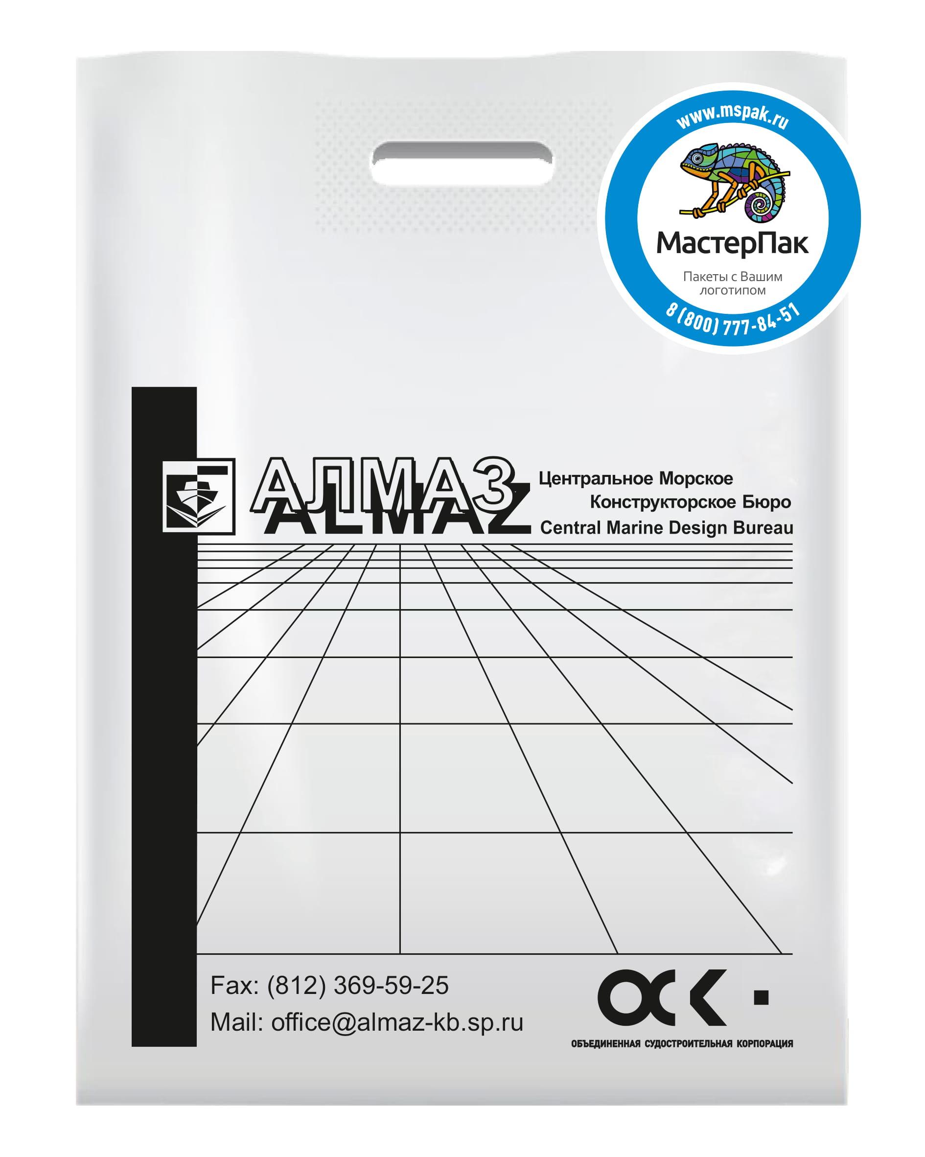 Пакет ПВД с вырубной ручкой и логотипом Алмаз, Спб, 36*45 см, 70 мкм