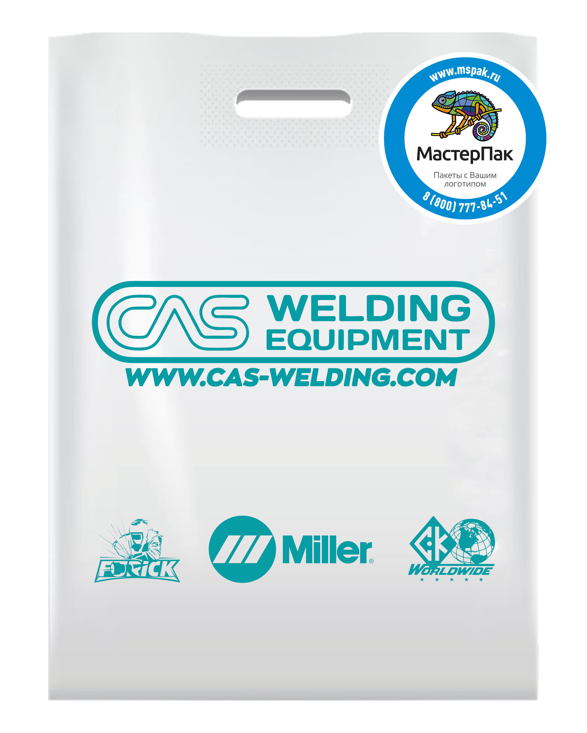 Пакет ПВД с вырубной ручкой и логотипом CAS, Спб (шелкография)