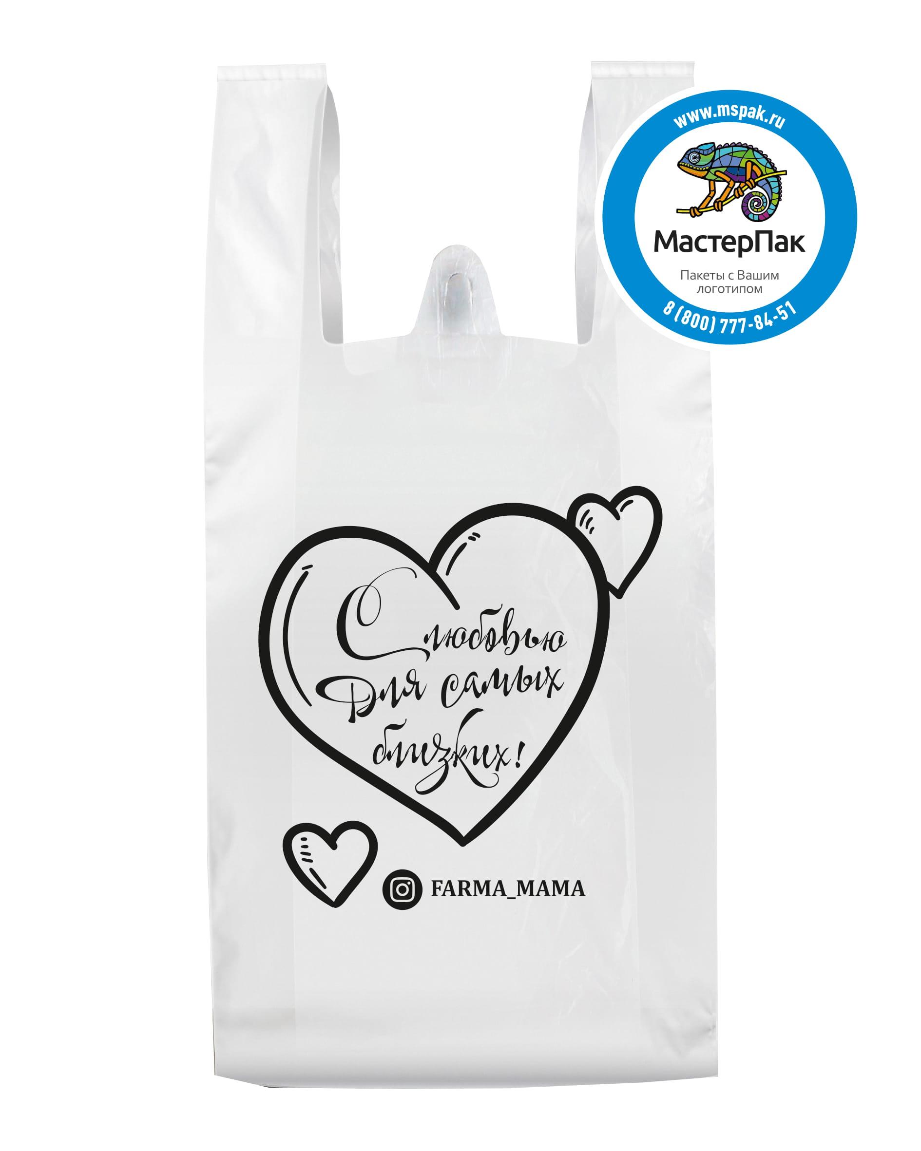 Пакет-майка ПНД, белый, с логотипом Farma Mama, 23 мкм, 40*60 , Архангельск