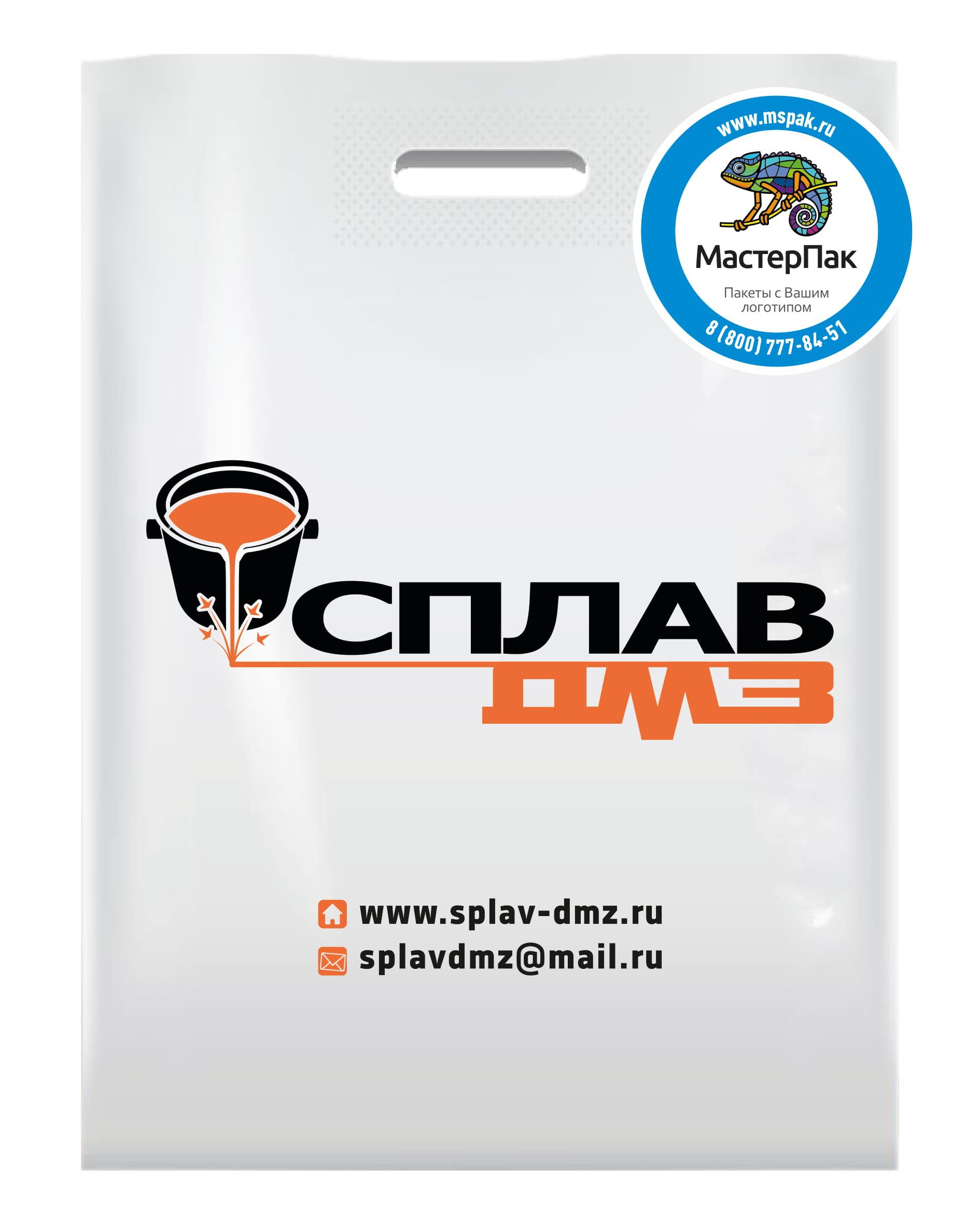 """Пакет ПВД с вырубной ручкой и логотипом """"Сплав ДМЗ"""" (шелкография)"""