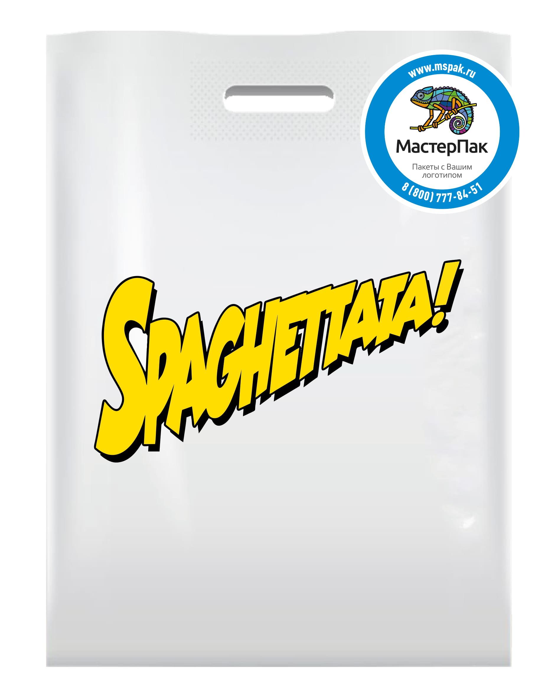 Пакет ПВД с вырубной ручкой и логотипом Spaghettata, Спб