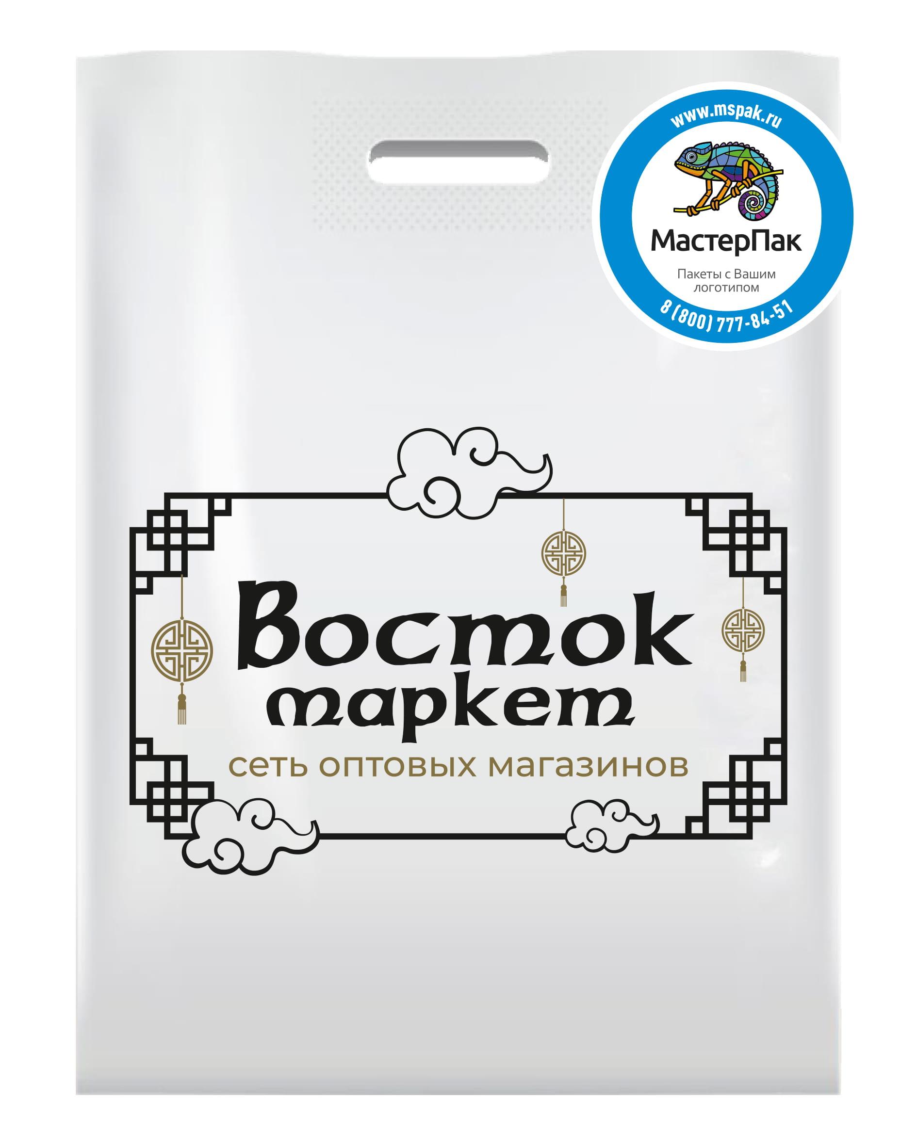 Пакет ПВД с вырубной ручкой и логотипом Восток маркет, 70 мкм, 30*40 см, Новосибирск