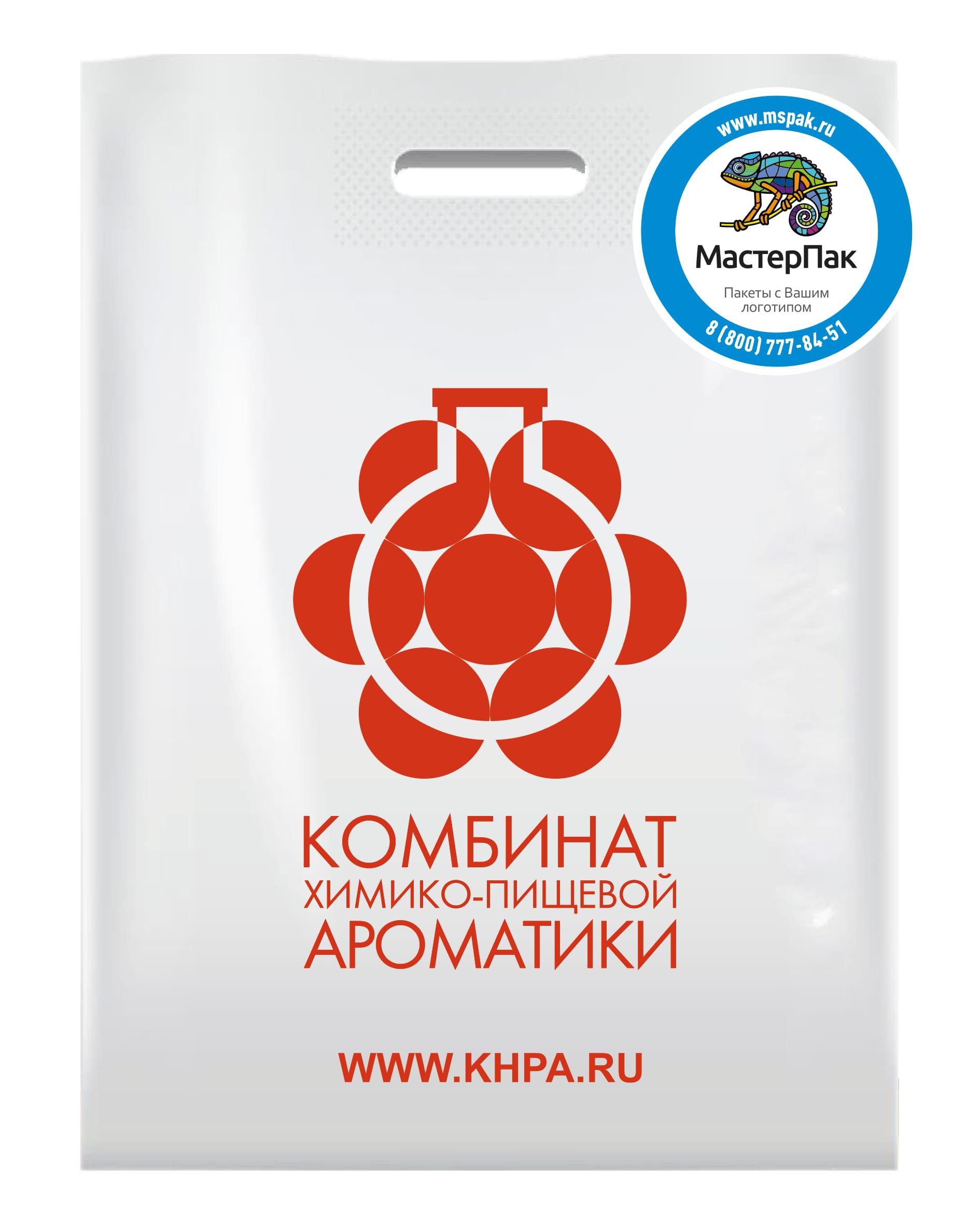 """Пакет ПВД с вырубной ручкой и логотипом """"Комбинат химико-пищевой ароматики"""""""