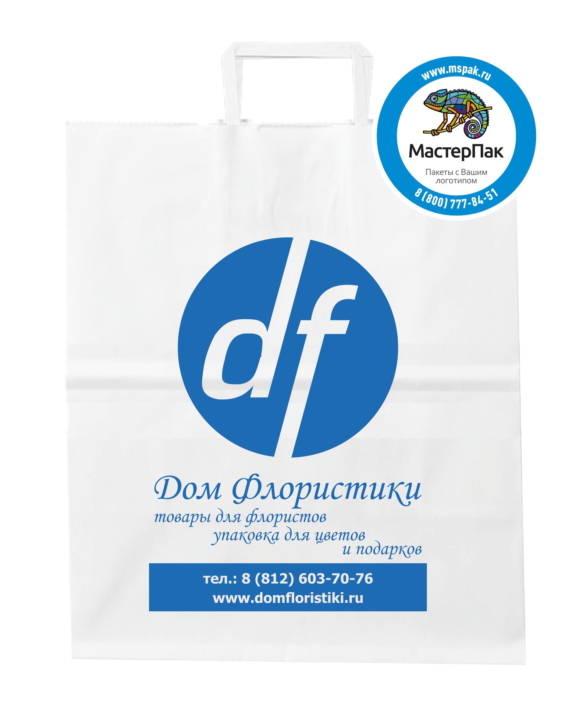 Пакет белый, бумажный, крафт с логотипом Дом Флористики, Спб