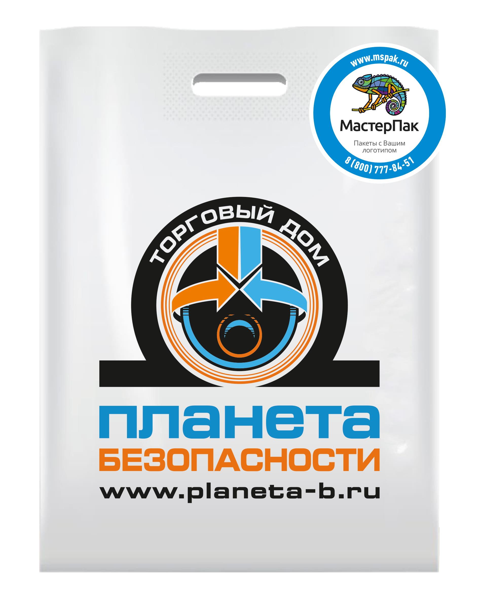 Пакет ПВД с вырубной ручкой и логотипом Планета безопасности 70 мкм, 30*40 см