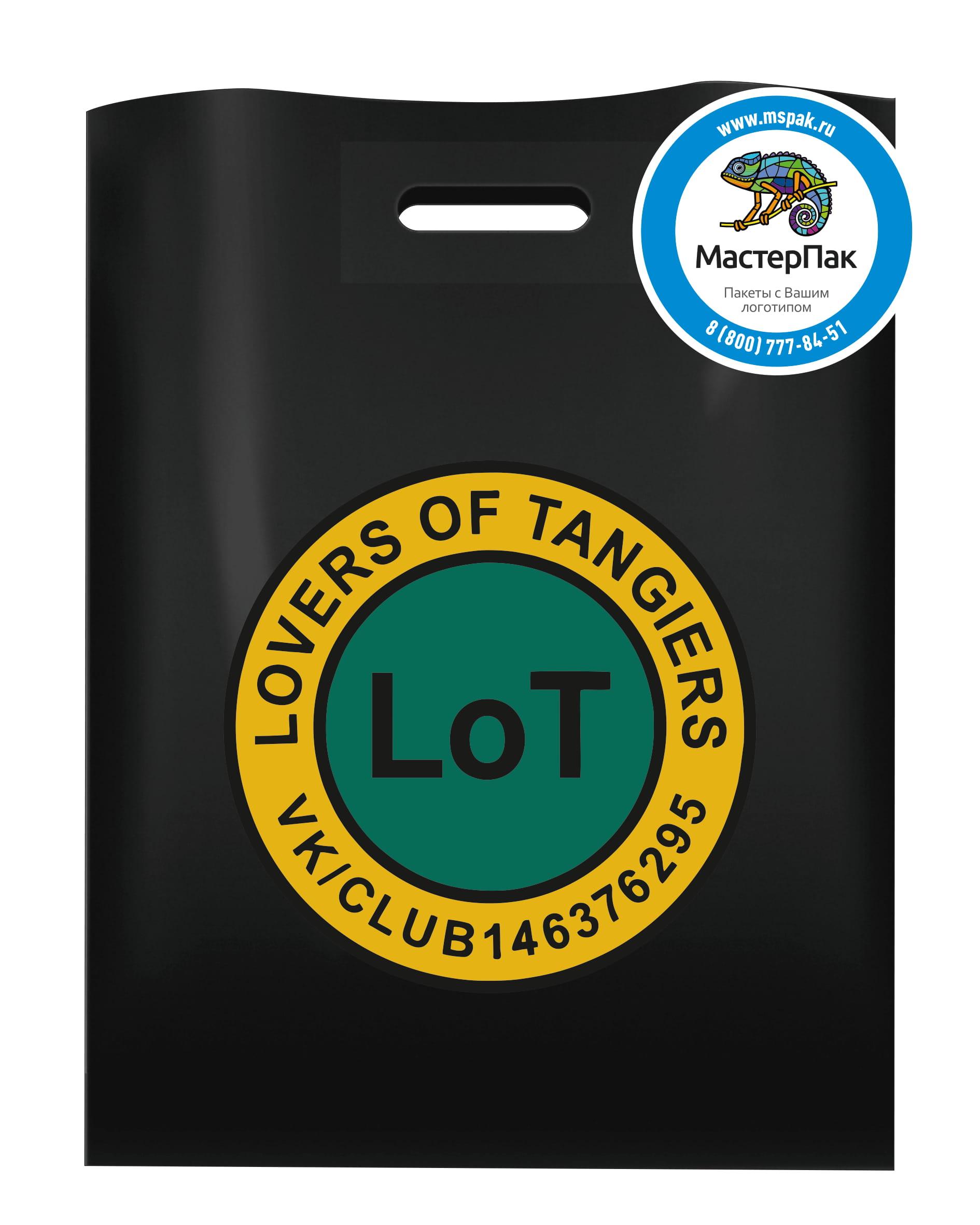 Пакет ПВД черный, с вырубной ручкой и логотипом LoT, 70 мкм, 30*40 см