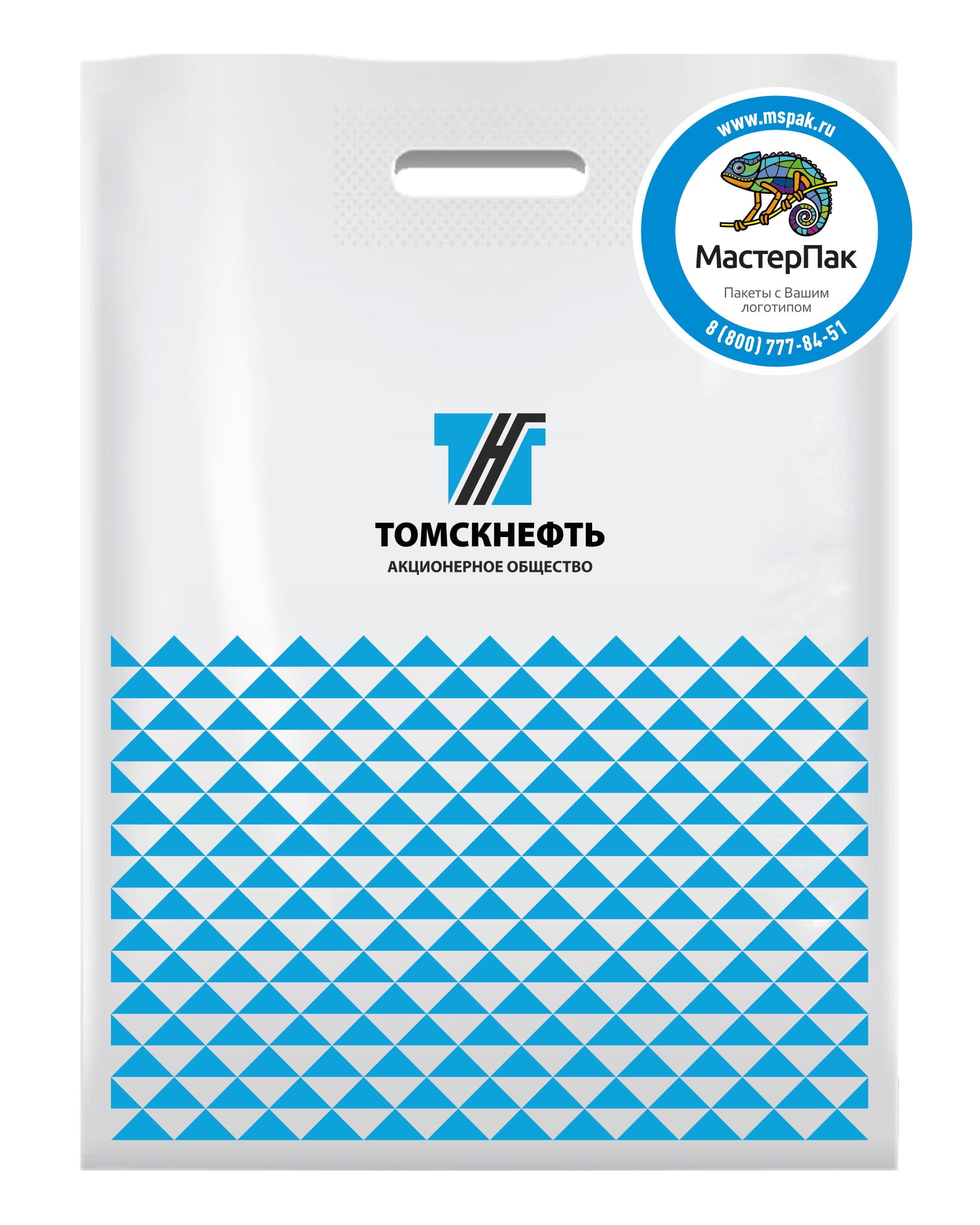Пакет ПВД с вырубной ручкой и логотипом Томскнефть, 70 мкм, 30*40 см