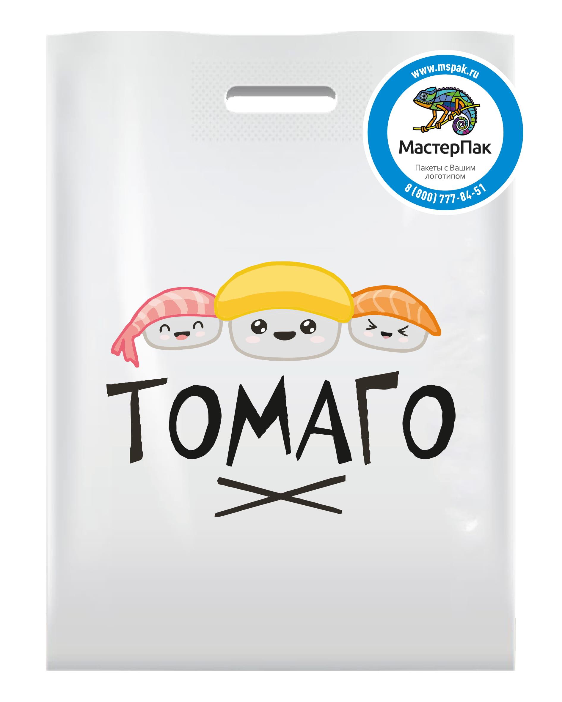 Пакет ПВД с вырубной ручкой и логотипом Томаго, Спб, 60 мкм, 38*50 см